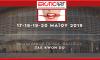 Γήπεδο «Τae Kwon Do»: Είσοδος για 1 ή 4 Ημέρες - 05