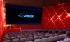 ODEON Cinema Εισιτήρια για Όλη την Ελλάδα - 08