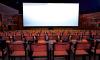 ODEON Cinema Εισιτήρια για Όλη την Ελλάδα - 10