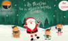 Χριστουγεννιάτικη Κωμωδία για Παιδιά, στο Κέντρο - 03