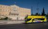 Get ON Get OFF Tour: Αθήνα-Πειραιάς-Γλυφάδα - 01