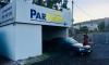 Στάθμευση-Φύλαξη Αυτοκινήτου στο Ελ.Βενιζέλος - 09