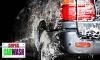 Βριλήσσια: Πλύσιμο Αυτοκινήτου σε Αυτόματο Τούνελ - 05